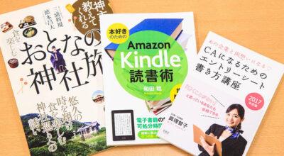 【受付開始】【大阪】出版・コンテンツ発信を考える方のための個別相談会@大阪OBPアカデミア