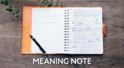 ミーニング・ノートプロジェクト